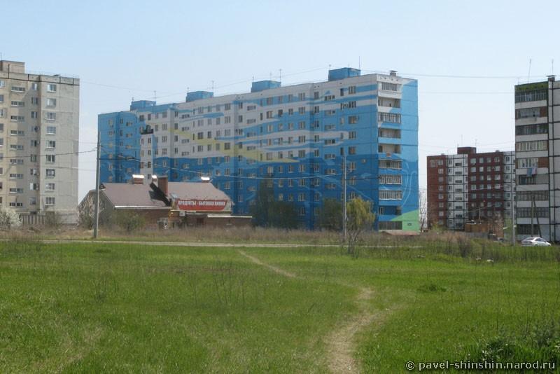 Раскрашенный многоэтажный дом