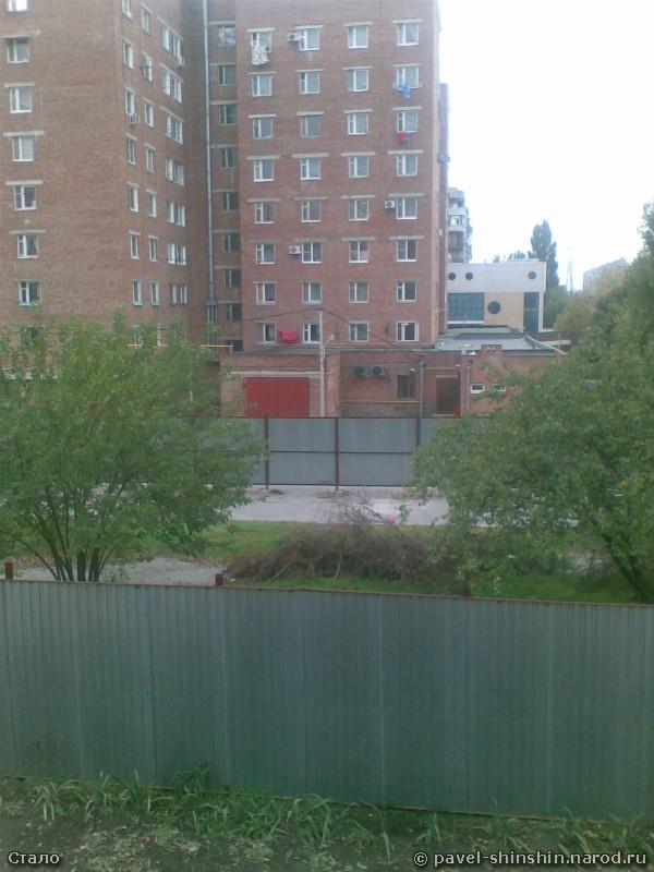 Площадка возле работы. Октябрь 2009