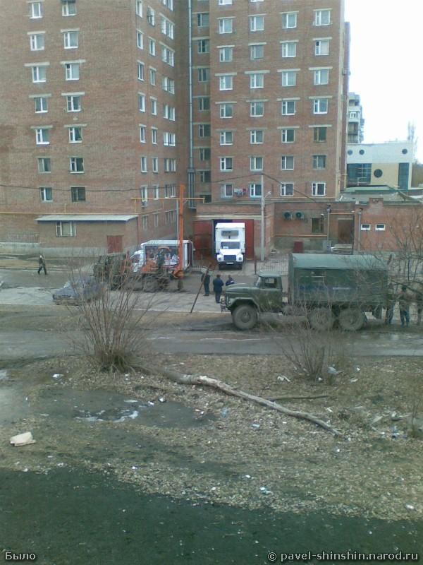 Площадка возле работы. Февраль 2008