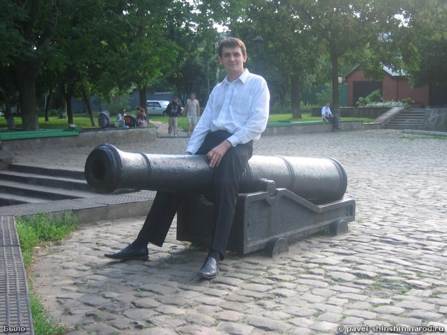 Александр Номерчук