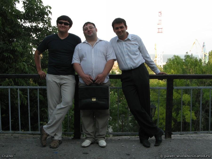 Павел, Серый, Александр Номерчук