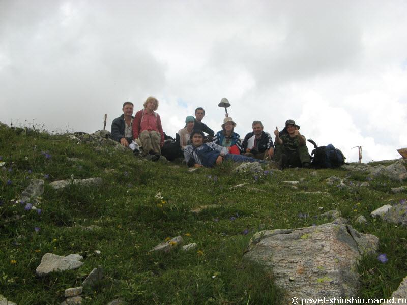 Группа на перевале Айюлю