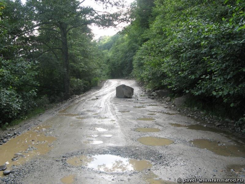 Камень на дороге