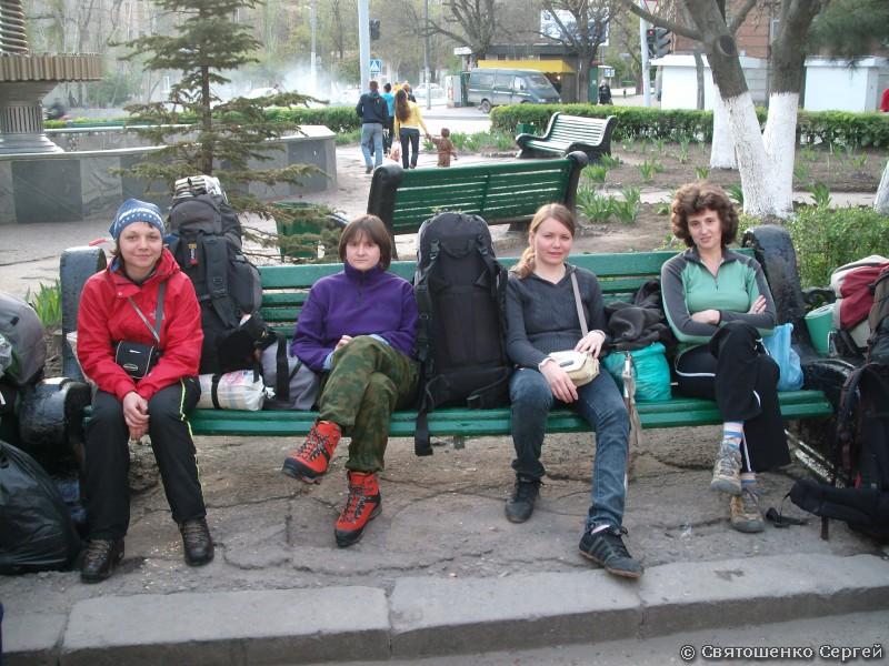 Лена, Ира, Катя, Наташа