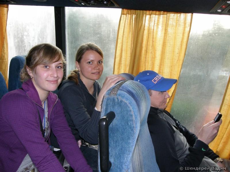 Юля, Катя и Макс