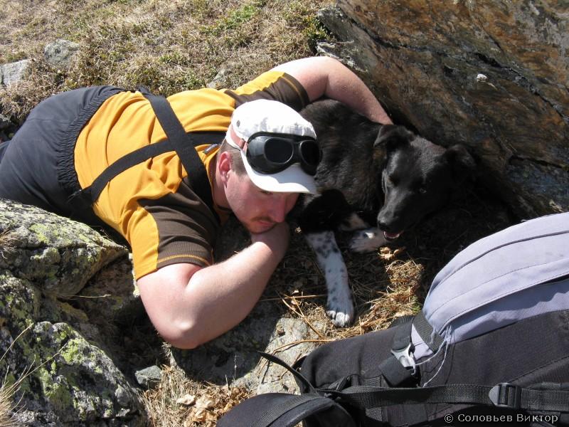 Витя и пес Иркиз