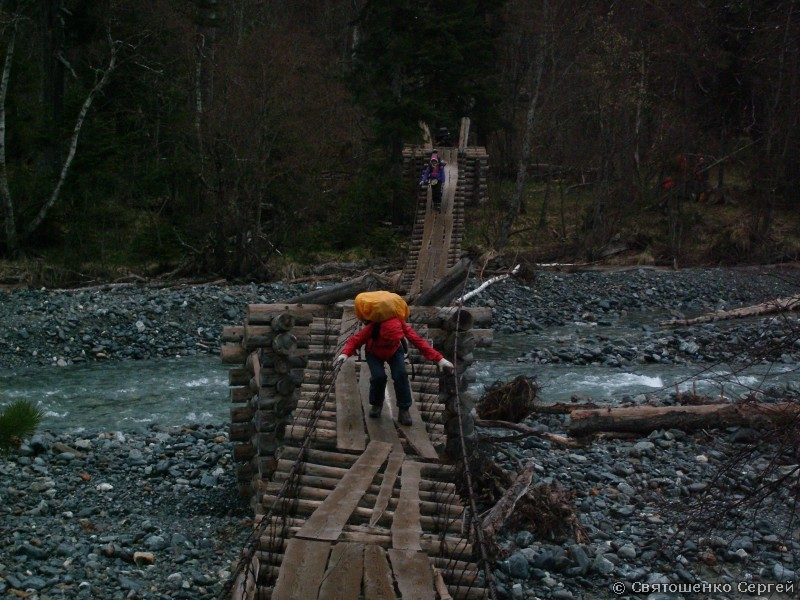 Лена на мосту