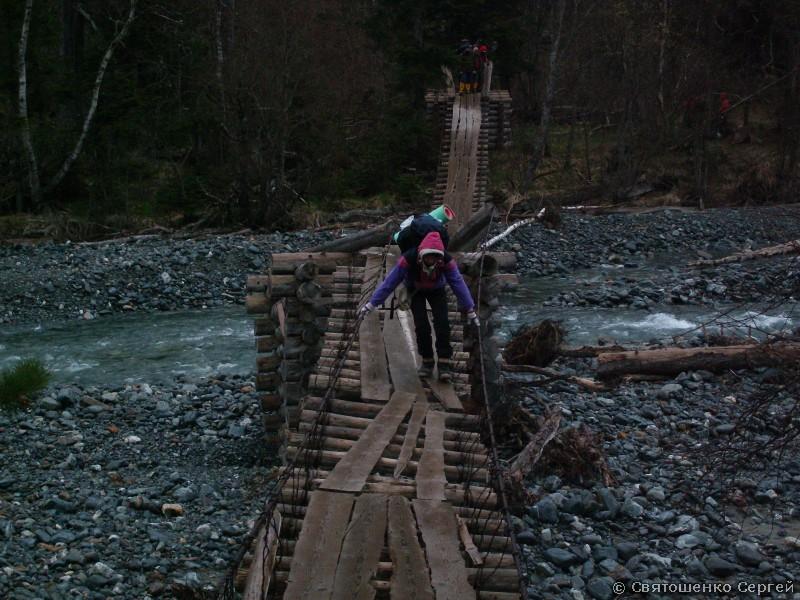 Катя на мосту