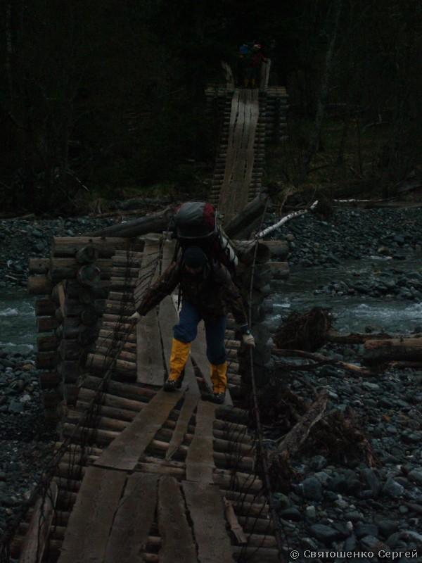 Павлик на мосту