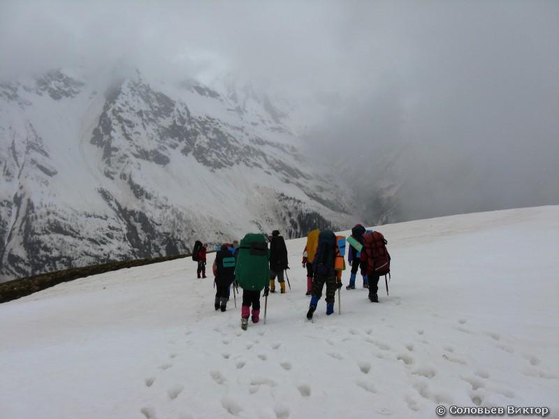 Выход на последний этап спуска